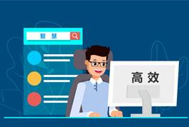 重庆电商购物平台新零售系统MG动画宣传片制作