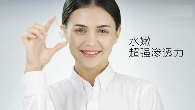 积雪草滋养修复原液10s化妆品广告