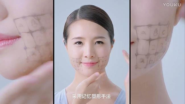 化妆品广告朵女郎新品——佰草之谜