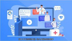 重庆MG动画宣传片视频制作分镜头怎么创作比较好